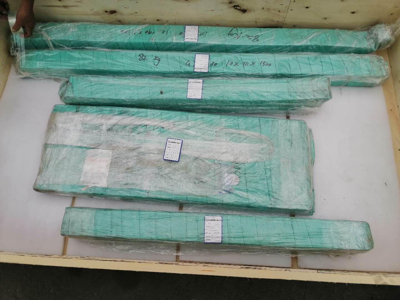 GH3030薄板(固溶)二批共計一噸多