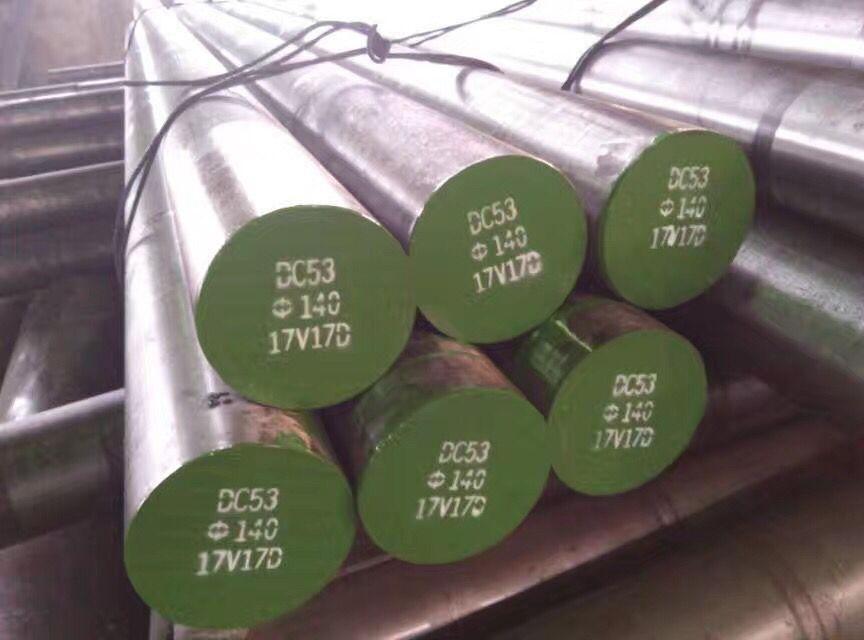 DC53優質特種冷沖工具鋼